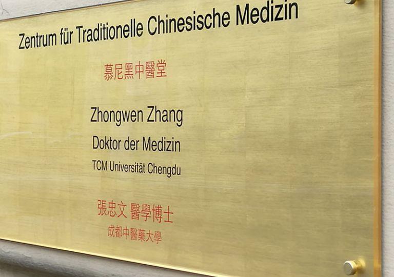 chinesischemedizin_goldschild_rgb
